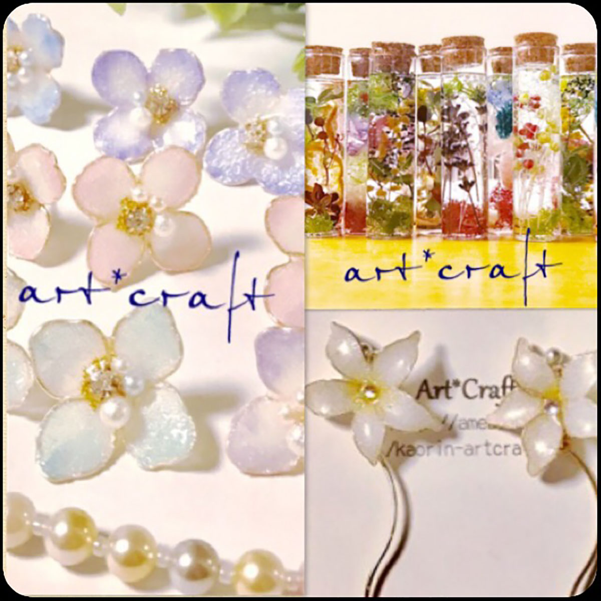 [C3] art*craft